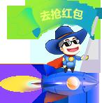 重庆网络公司